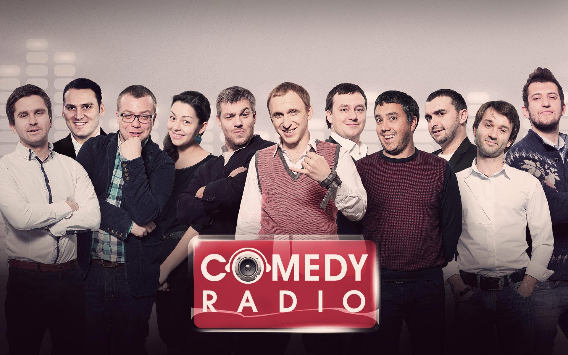 101.ru: Онлайн радио бесплатно